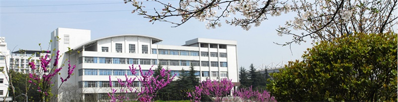 湖北师范大学校园风景