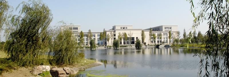 西南财经大学校景