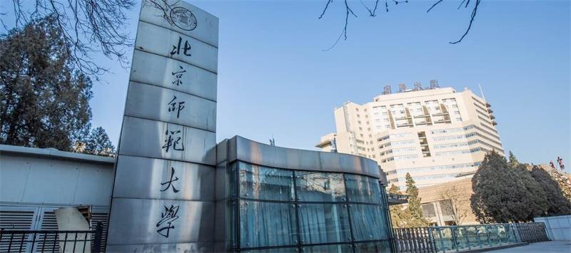 北京师范大学大门
