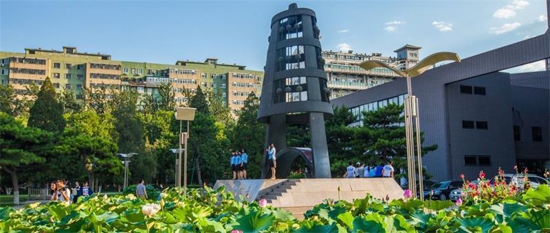 北京师范大学校园