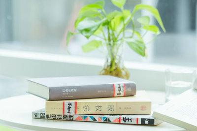 北京师范大学非全日制研究生