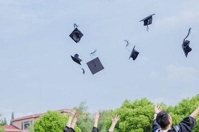 考研早知道:上海对外经贸大学在职研究生报名时间是何时?