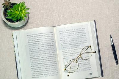 中国科学院课程研修班
