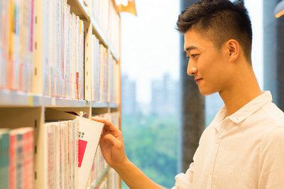 华中科技大学在职研究生