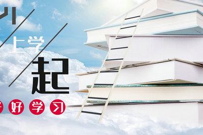 中国社会科学院课程研修班