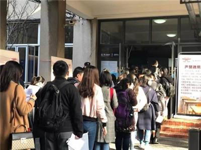 上海财经大学举行2019年博士研究生招生考试