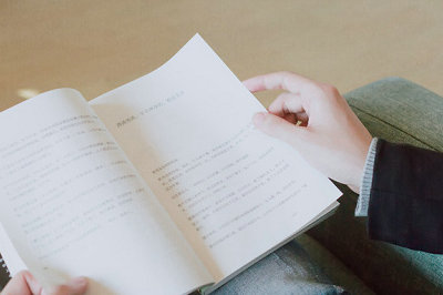 北京大学高级研修班考试难度